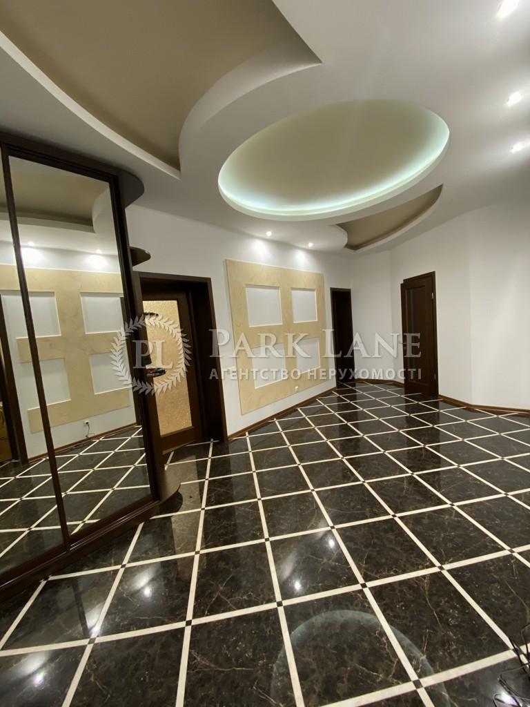 Квартира ул. Тимошенко Маршала, 21 корпус 9, Киев, B-80261 - Фото 23
