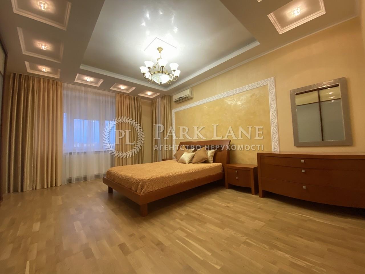 Квартира ул. Тимошенко Маршала, 21 корпус 9, Киев, B-80261 - Фото 11