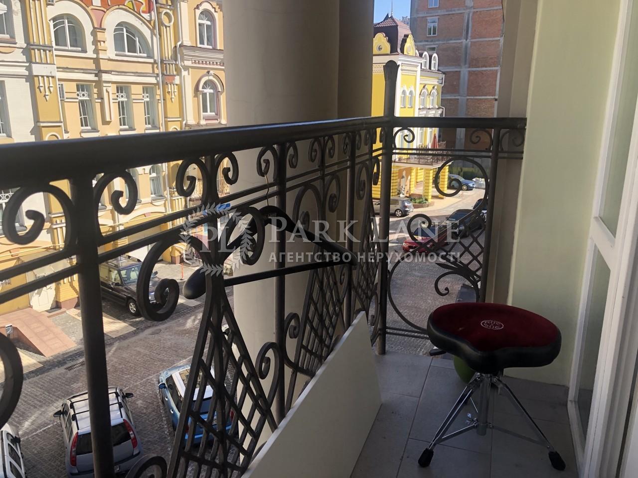 Квартира ул. Кожемяцкая, 20б, Киев, J-29622 - Фото 21