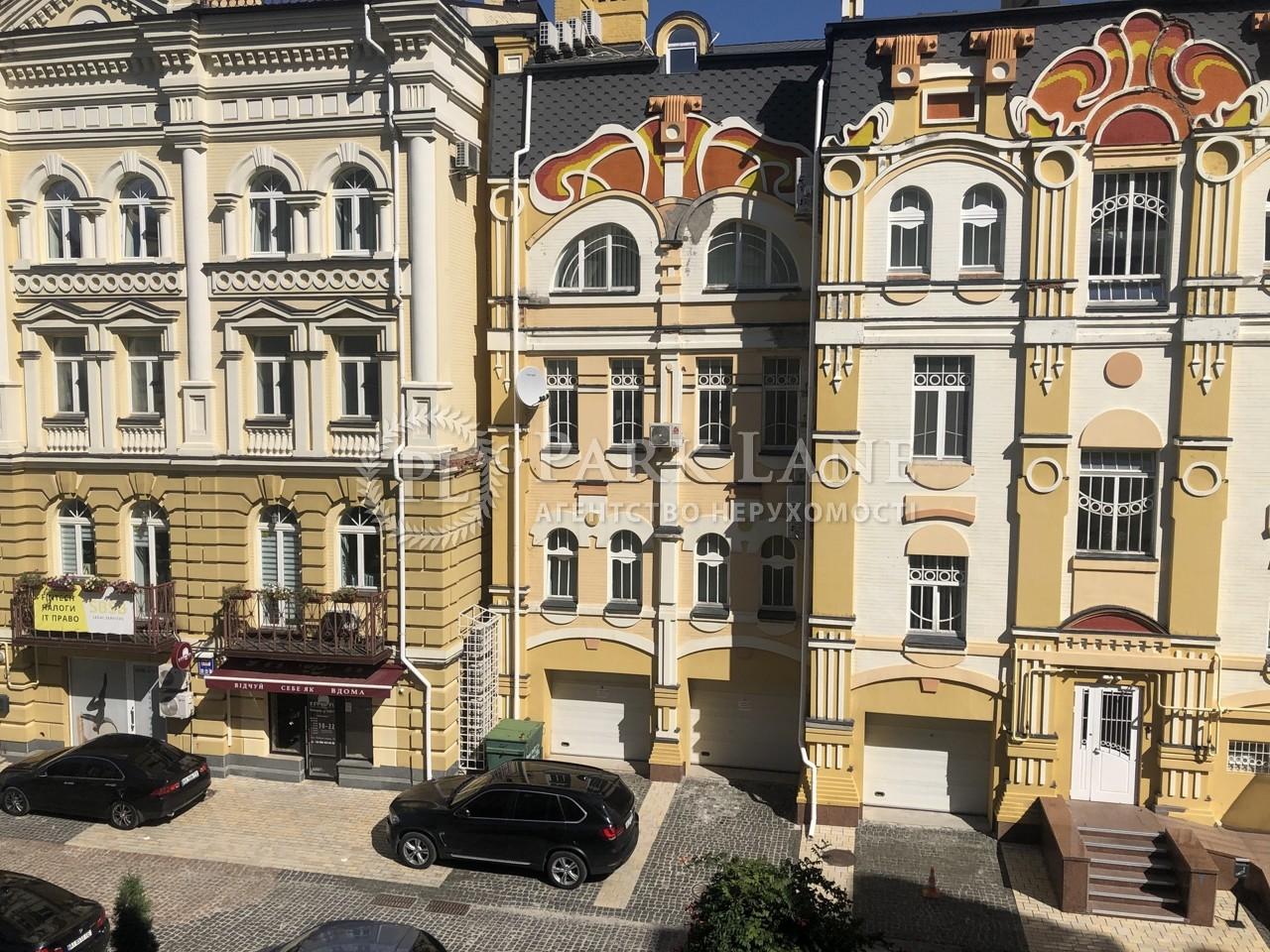 Квартира ул. Кожемяцкая, 20б, Киев, J-29622 - Фото 22