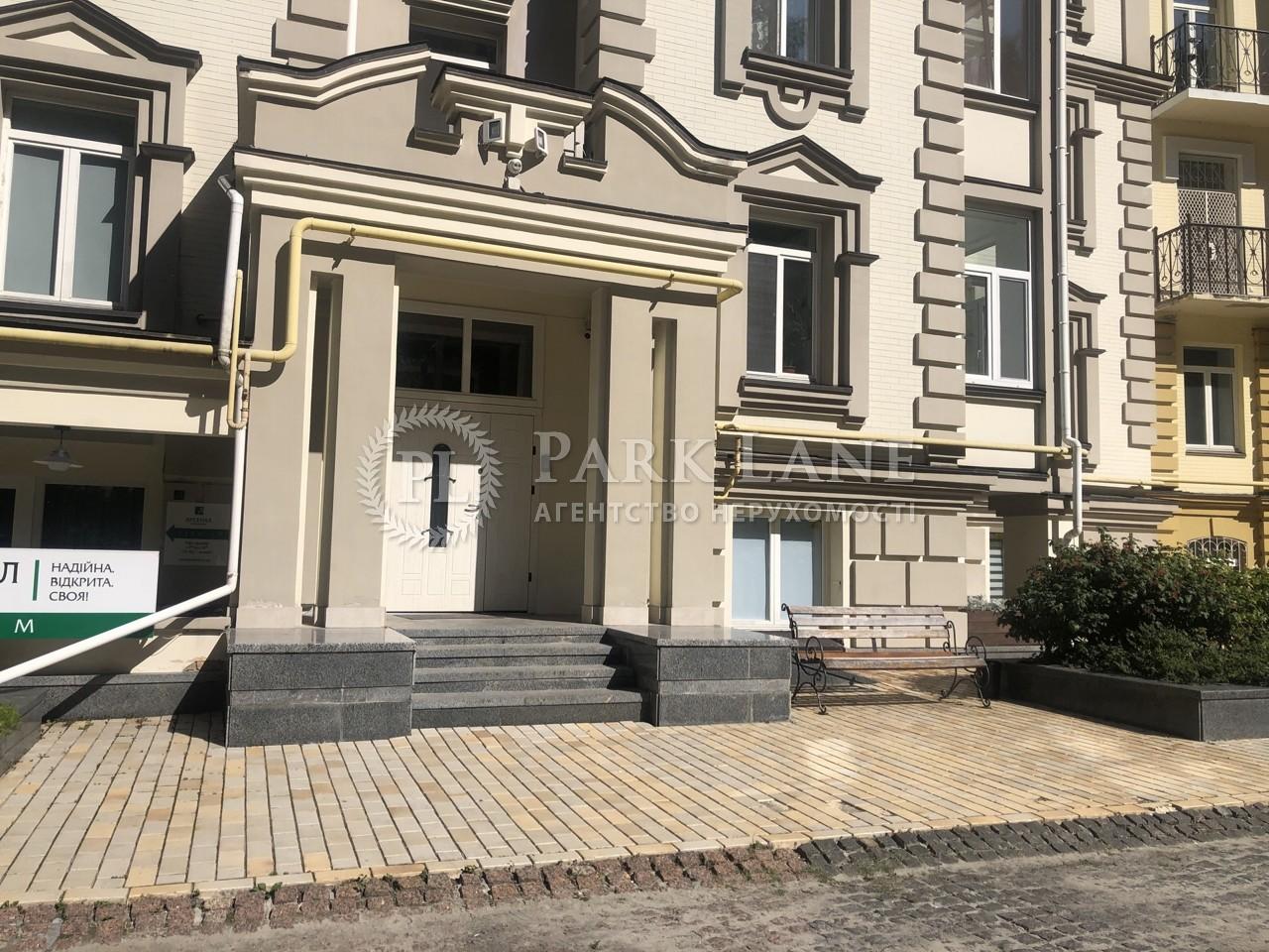 Квартира ул. Кожемяцкая, 20б, Киев, J-29622 - Фото 23