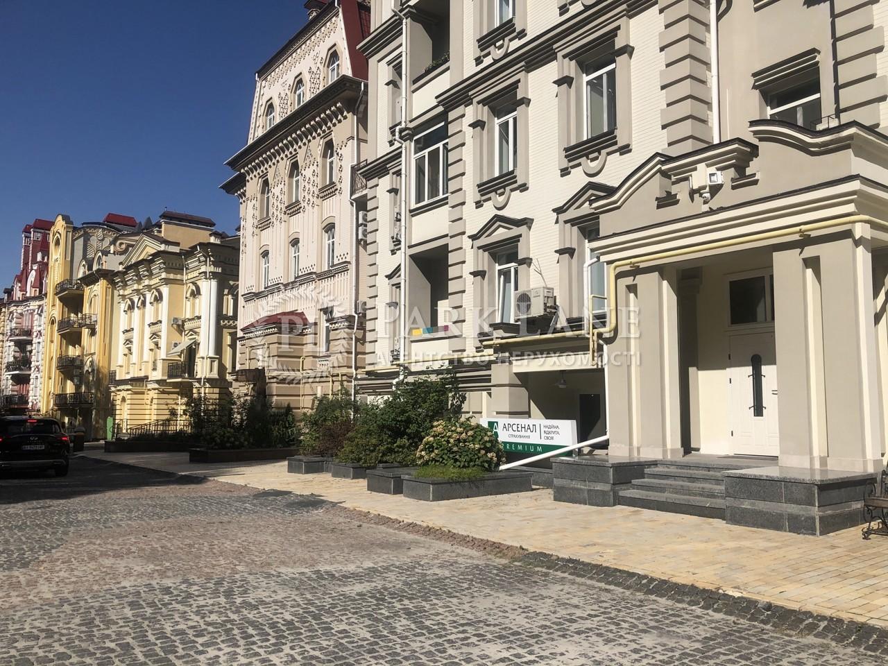 Квартира ул. Кожемяцкая, 20б, Киев, J-29622 - Фото 24