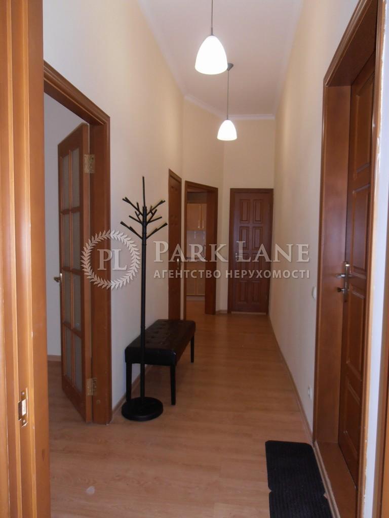 Квартира ул. Владимирская, 40/2, Киев, R-34935 - Фото 8