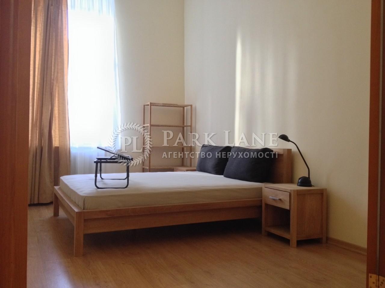 Квартира ул. Владимирская, 40/2, Киев, R-34935 - Фото 3