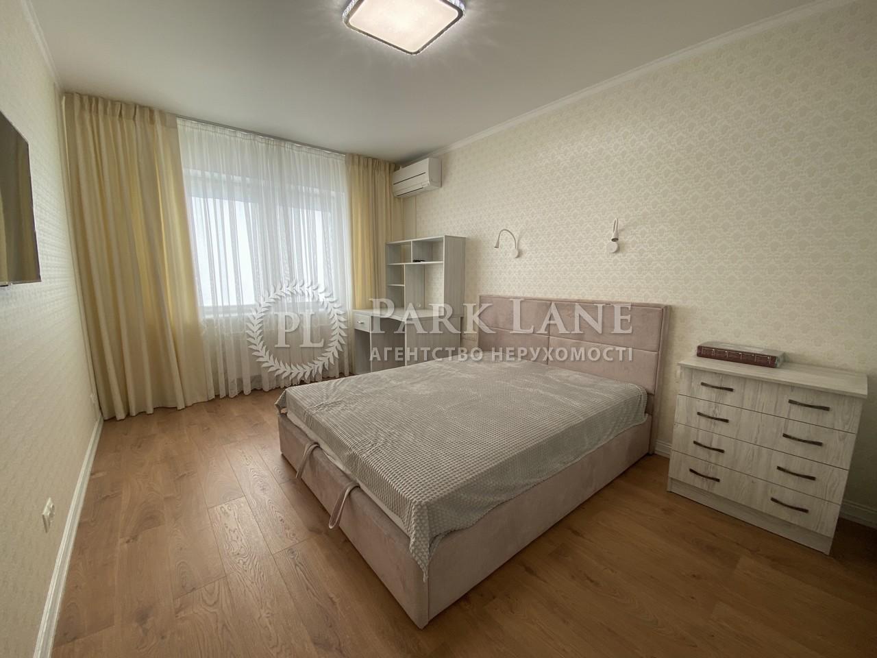 Квартира ул. Нижнеключевая, 14, Киев, J-29623 - Фото 6