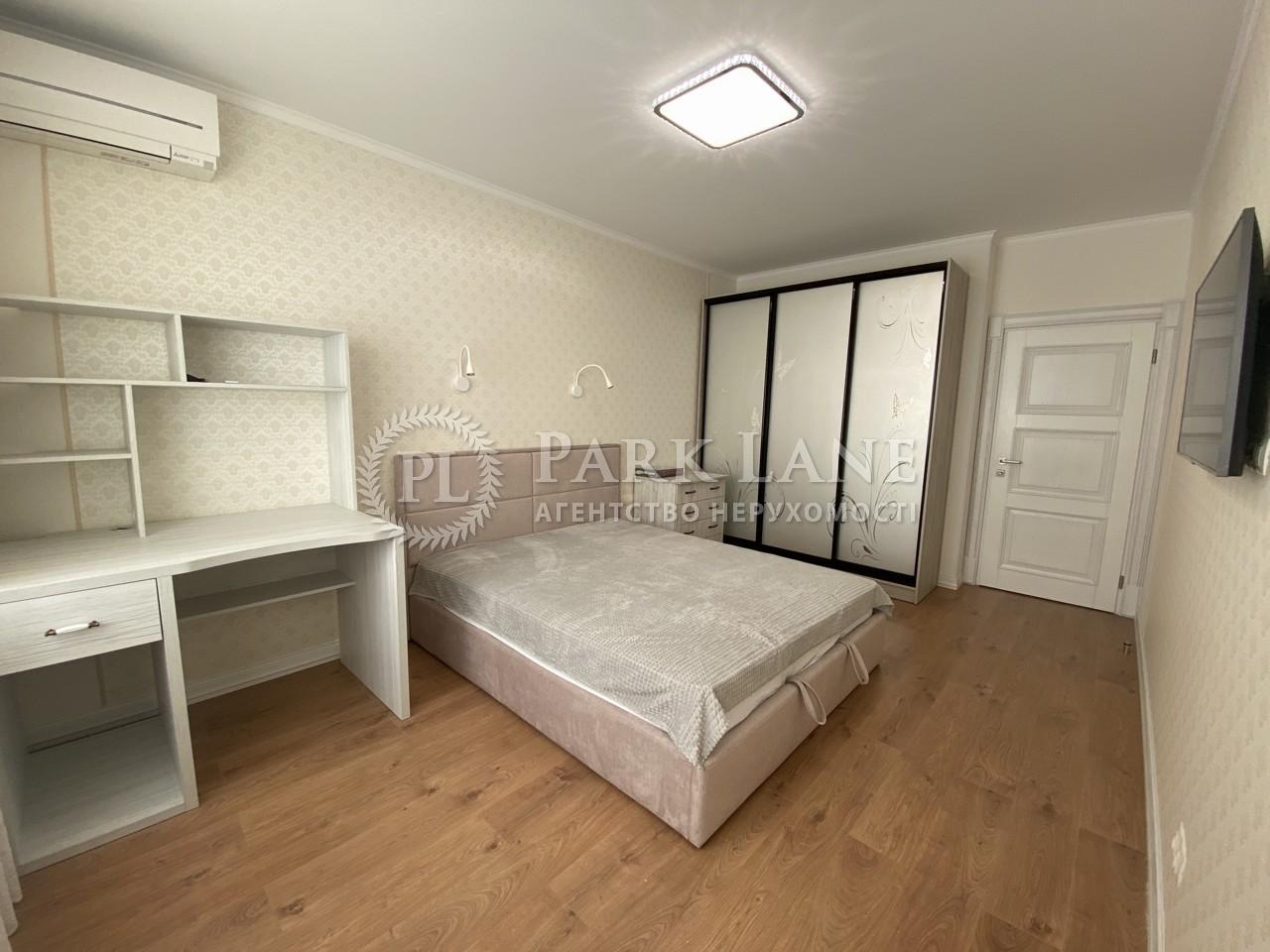 Квартира ул. Нижнеключевая, 14, Киев, J-29623 - Фото 7