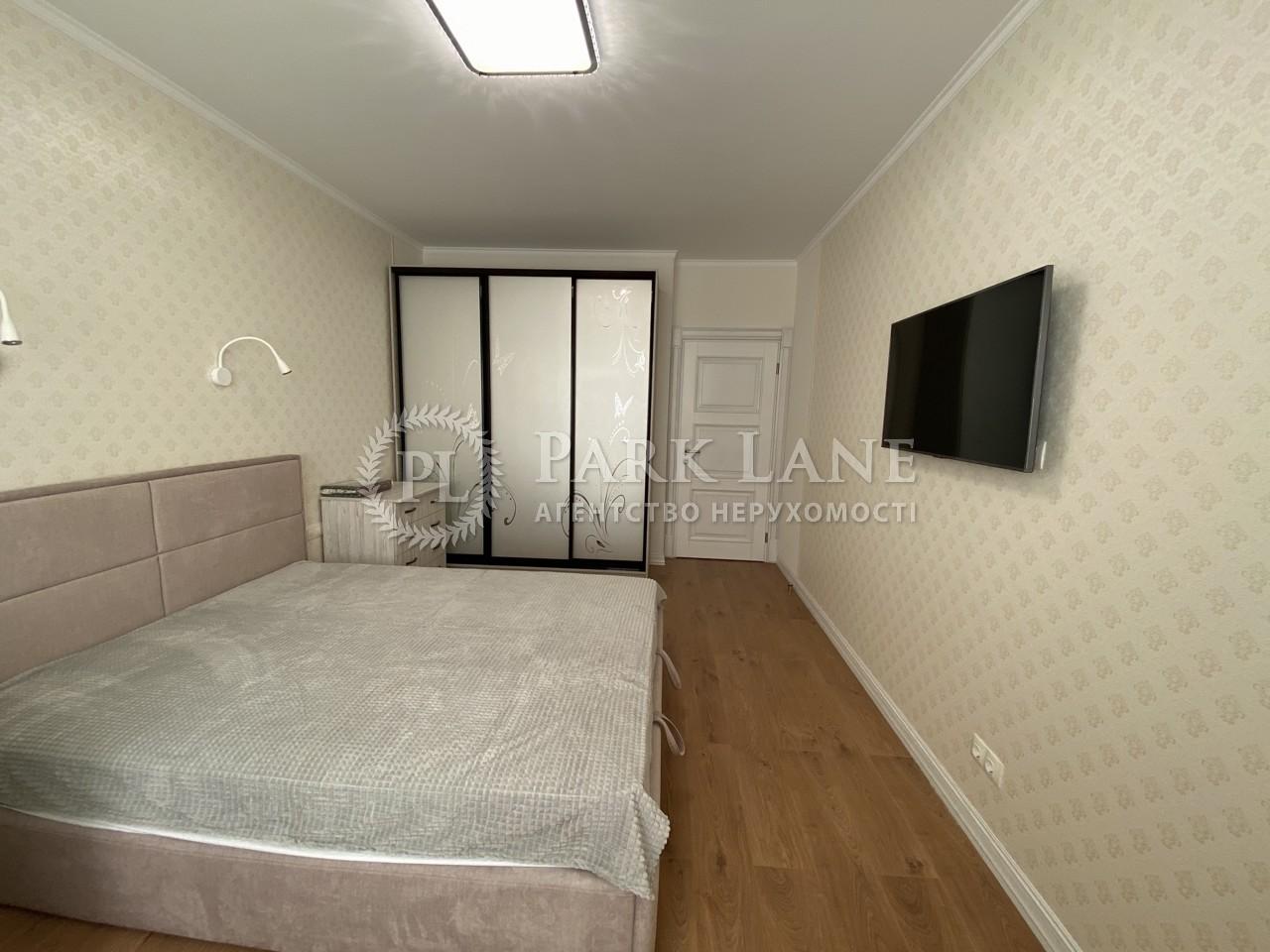Квартира ул. Нижнеключевая, 14, Киев, J-29623 - Фото 8
