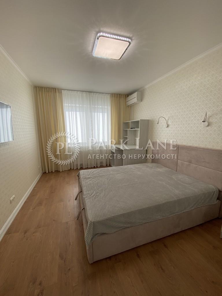 Квартира ул. Нижнеключевая, 14, Киев, J-29623 - Фото 9