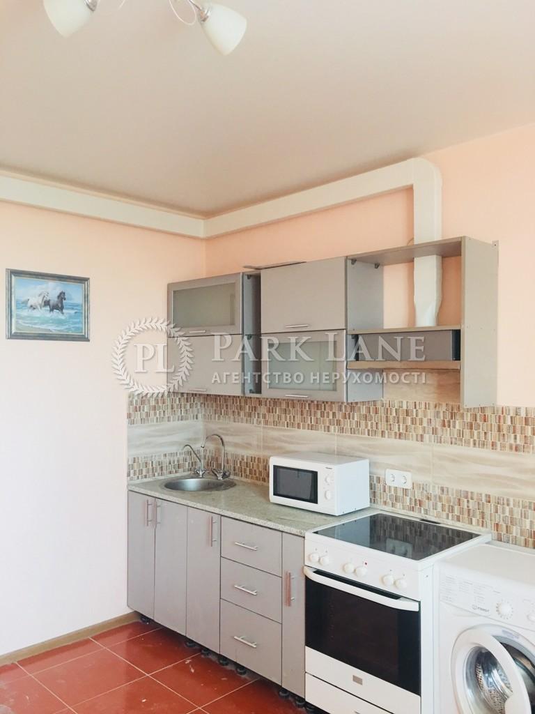 Квартира ул. Дубинина Володи, 2, Киев, R-25059 - Фото 6