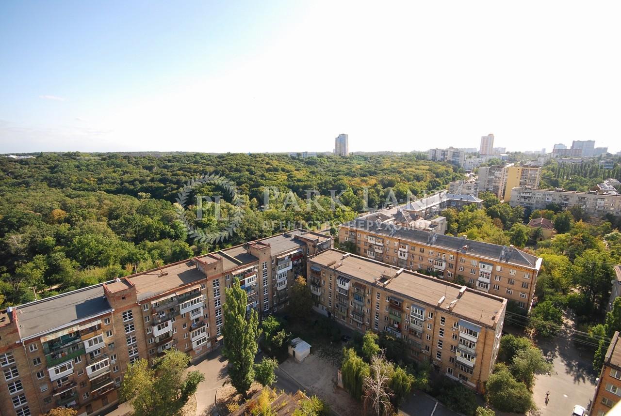 Квартира ул. Дубинина Володи, 2, Киев, R-25059 - Фото 8