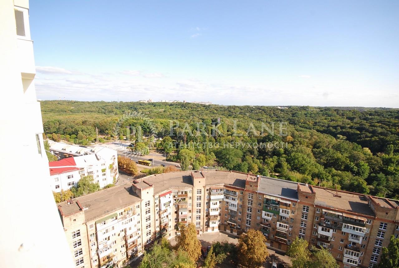 Квартира ул. Дубинина Володи, 2, Киев, R-25059 - Фото 9