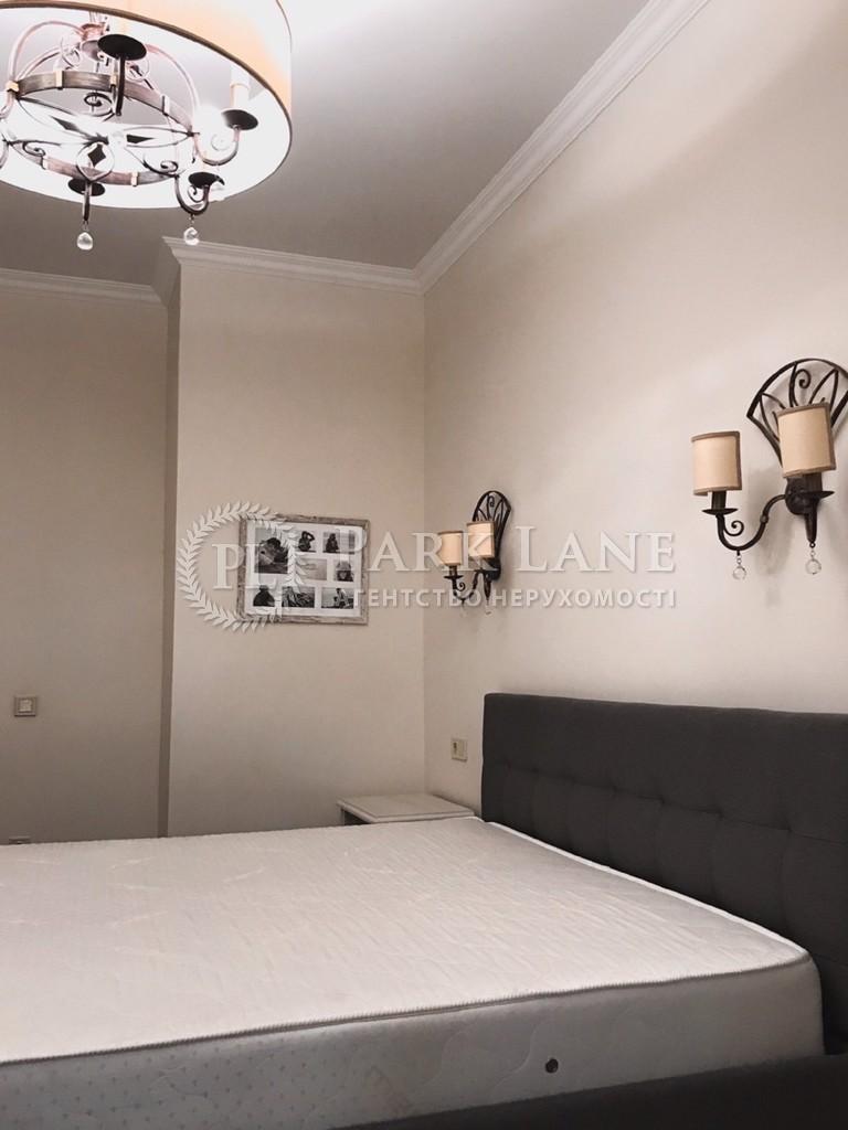 Квартира ул. Саксаганского, 37к, Киев, R-34926 - Фото 4