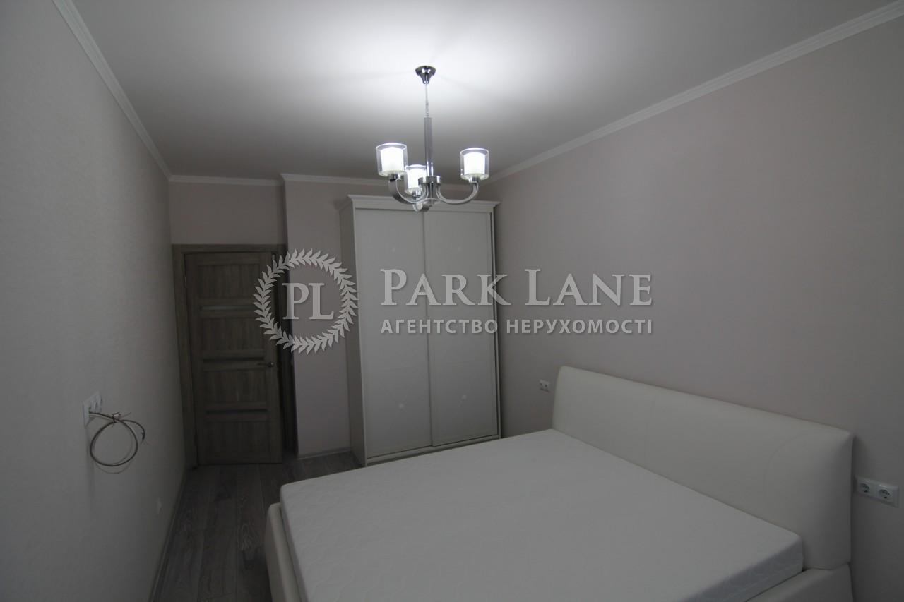Квартира ул. Феодосийская, 2л, Киев, J-29625 - Фото 8