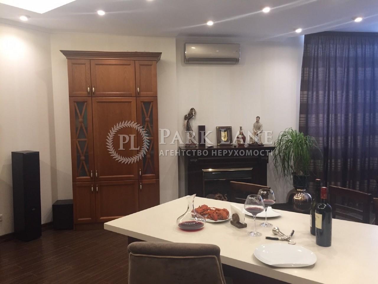 Квартира ул. Коновальца Евгения (Щорса), 44а, Киев, Z-698933 - Фото 11