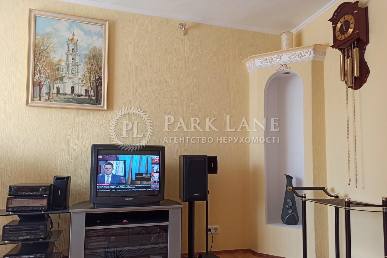 Квартира ул. Антоновича (Горького), 104, Киев, R-34944 - Фото 5