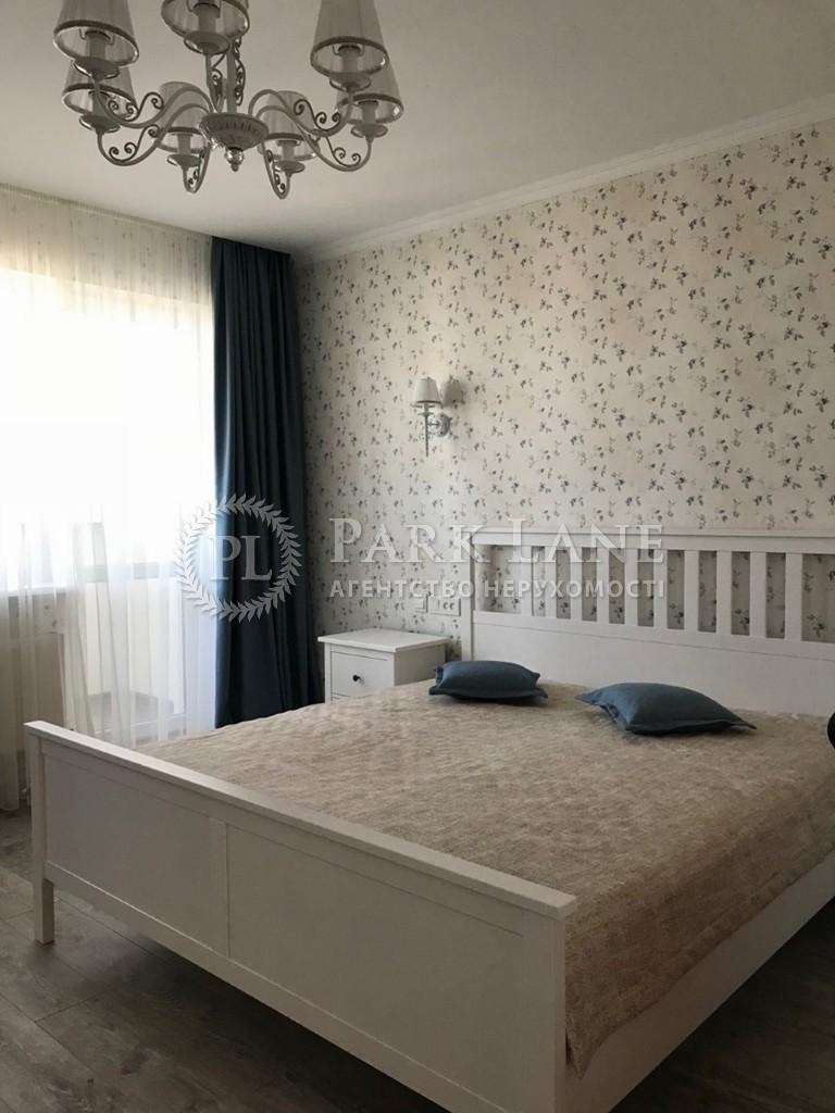 Квартира ул. Туманяна Ованеса, 15а, Киев, Z-698871 - Фото 6