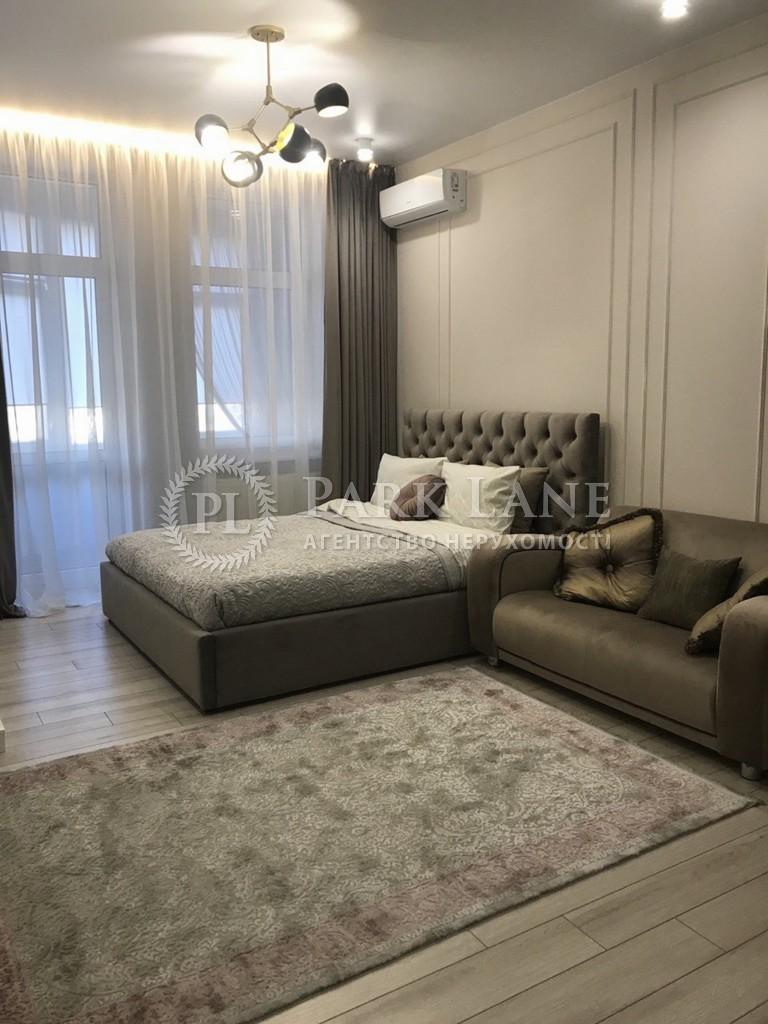 Квартира Леси Украинки бульв., 7а, Киев, Z-668945 - Фото 6