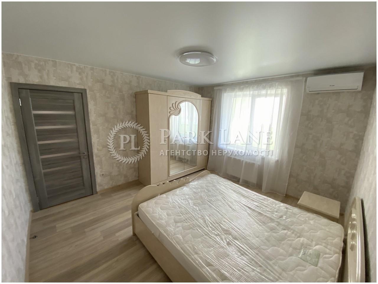 Квартира ул. Пригородная, 26б, Новоселки (Киево-Святошинский), R-34951 - Фото 3