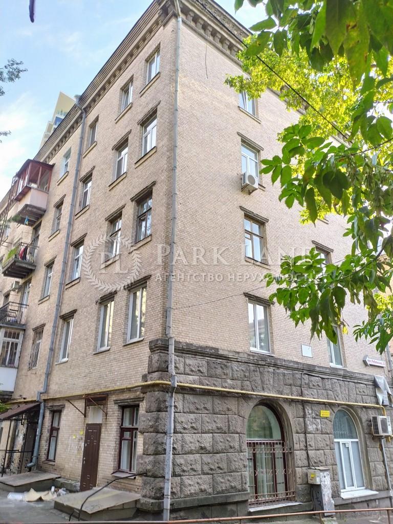 Квартира ул. Первомайского Леонида, 3, Киев, Z-501996 - Фото 1