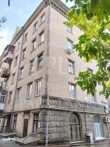 Квартира Первомайского Леонида, 3, Киев, K-31507 - Фото