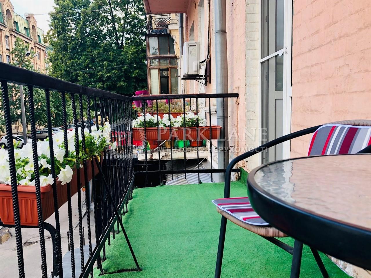 Квартира ул. Андреевская, 11/7, Киев, K-30173 - Фото 11