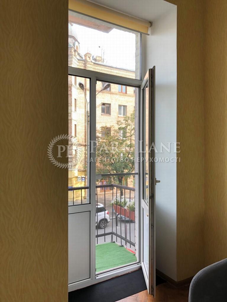 Квартира ул. Андреевская, 11/7, Киев, K-30173 - Фото 9