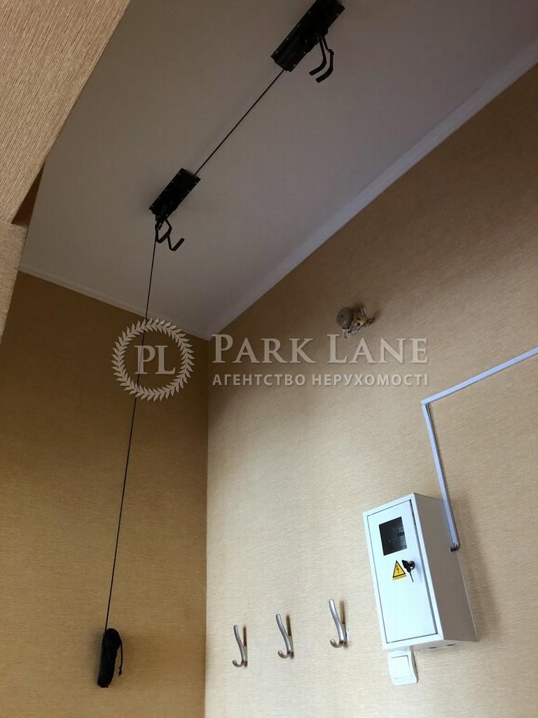 Квартира ул. Андреевская, 11/7, Киев, K-30173 - Фото 8