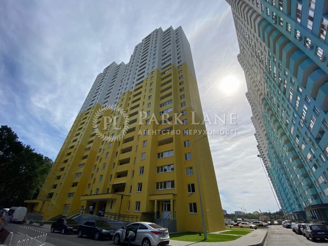 Квартира ул. Пригородная, 26б, Новоселки (Киево-Святошинский), R-34951 - Фото 1