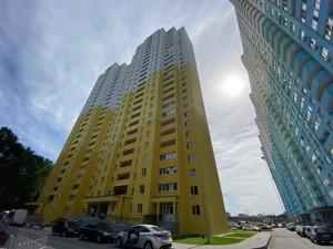 Квартира Z-781441, Пригородная, 26б, Новоселки (Киево-Святошинский) - Фото 1