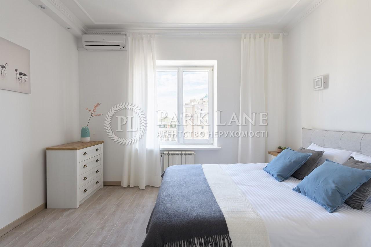 Квартира B-91633, Дмитриевская, 69, Киев - Фото 22