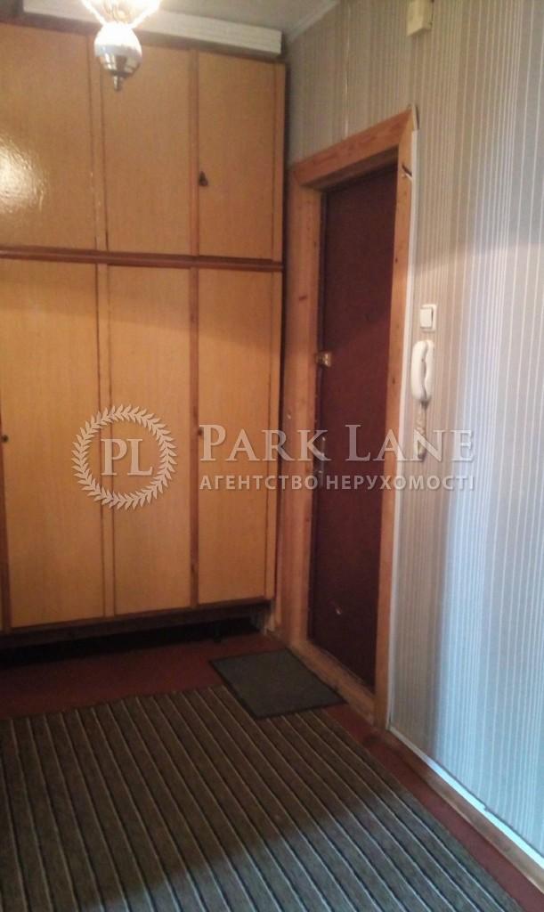 Квартира ул. Цветаевой Марины, 14, Киев, Z-258224 - Фото 12