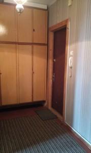 Квартира Z-258224, Цветаевой Марины, 14, Киев - Фото 13