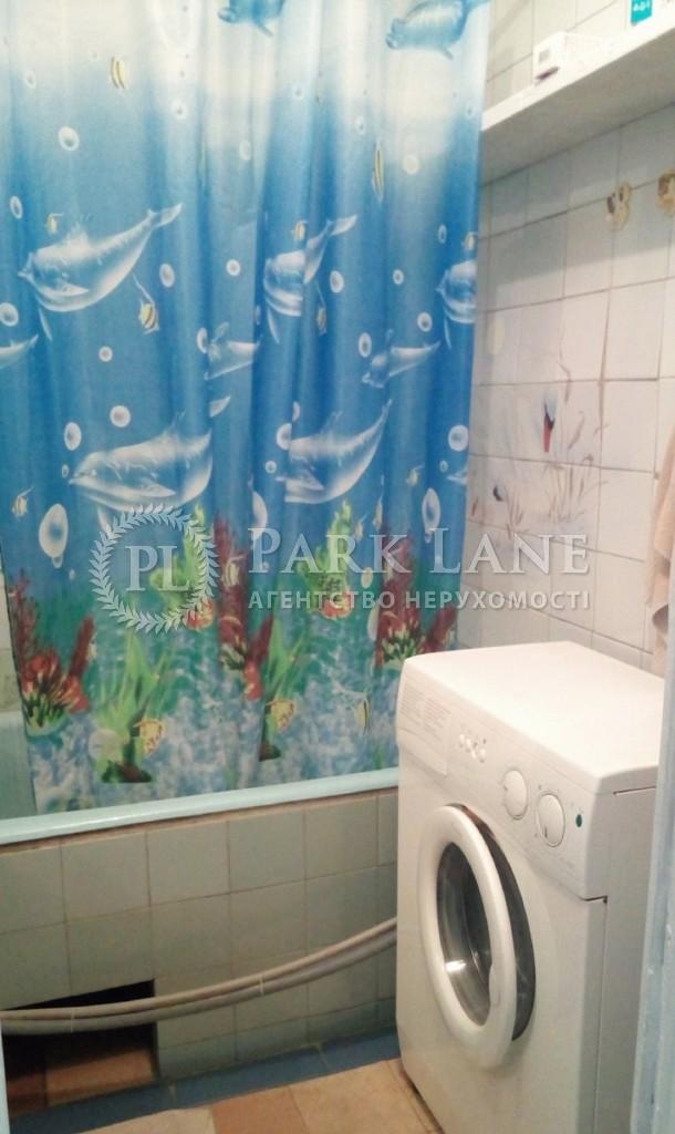 Квартира ул. Цветаевой Марины, 14, Киев, Z-258224 - Фото 10