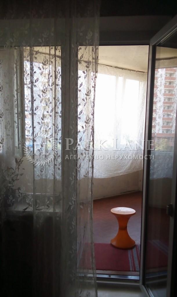 Квартира ул. Цветаевой Марины, 14, Киев, Z-258224 - Фото 6