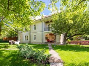 Дом K-30246, Редутная, Киев - Фото 2