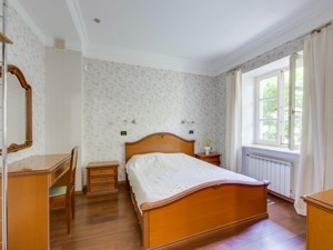 Дом K-30246, Редутная, Киев - Фото 15