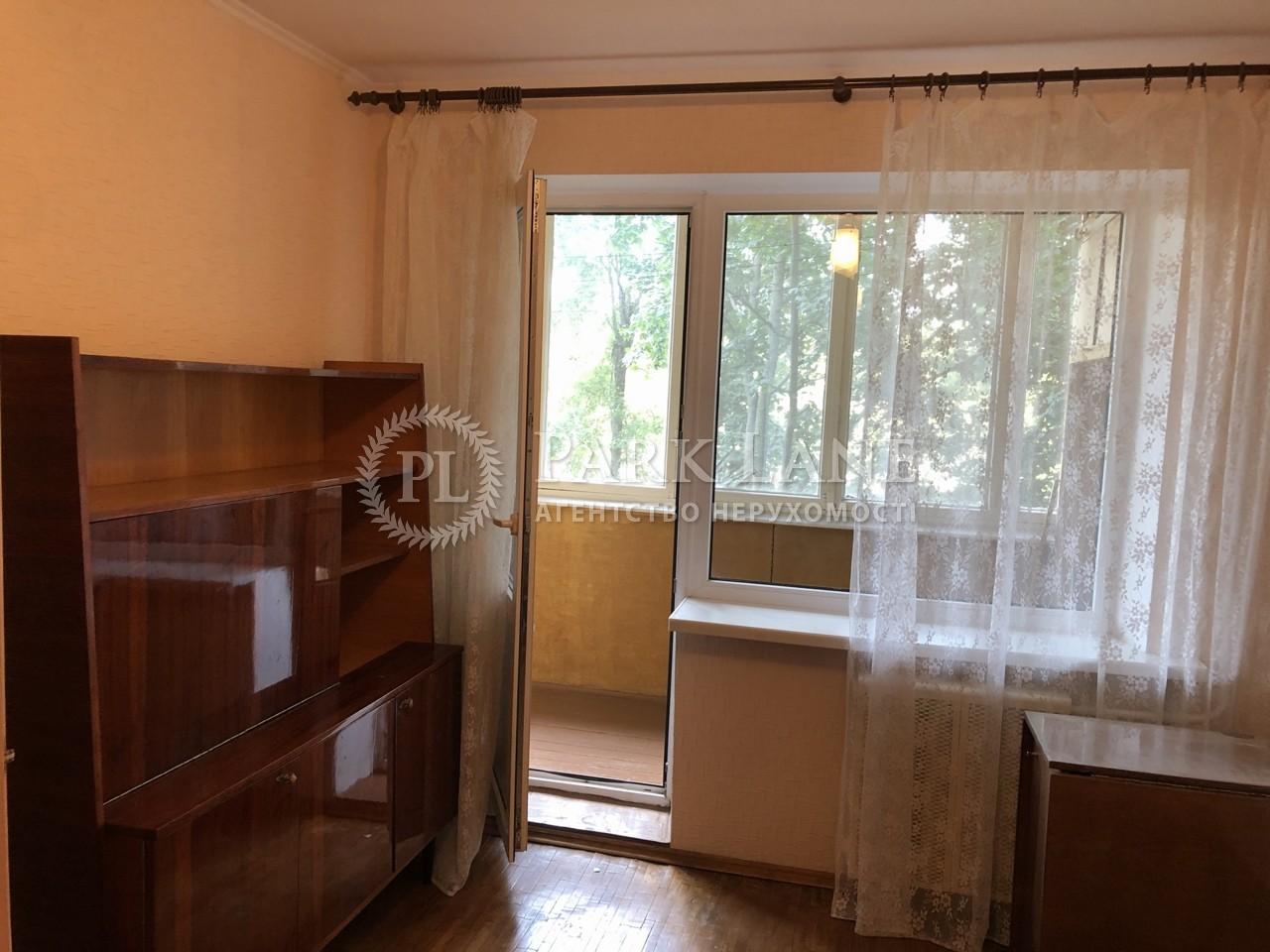 Квартира ул. Некрасовская, 1, Киев, Z-26419 - Фото 3