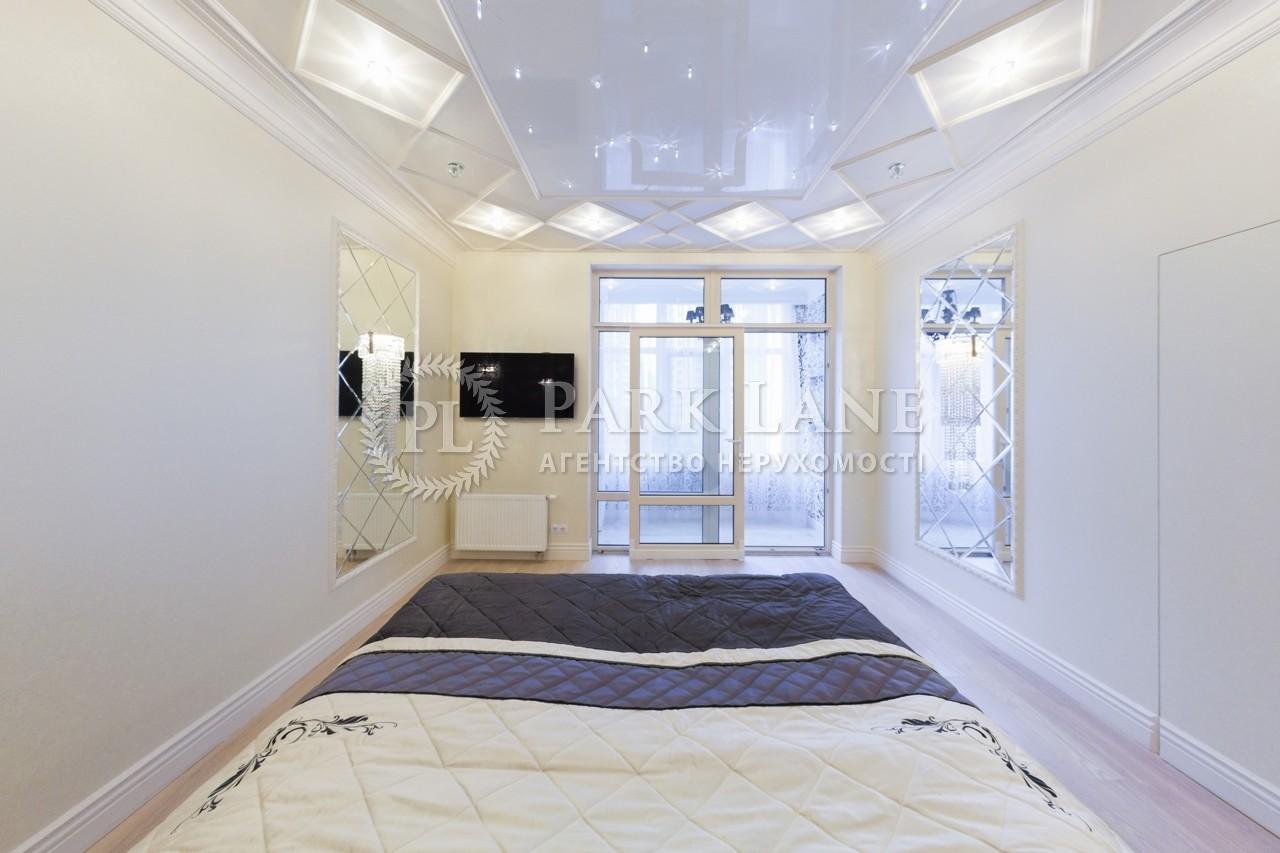 Квартира ул. Драгомирова Михаила, 16, Киев, J-29637 - Фото 15