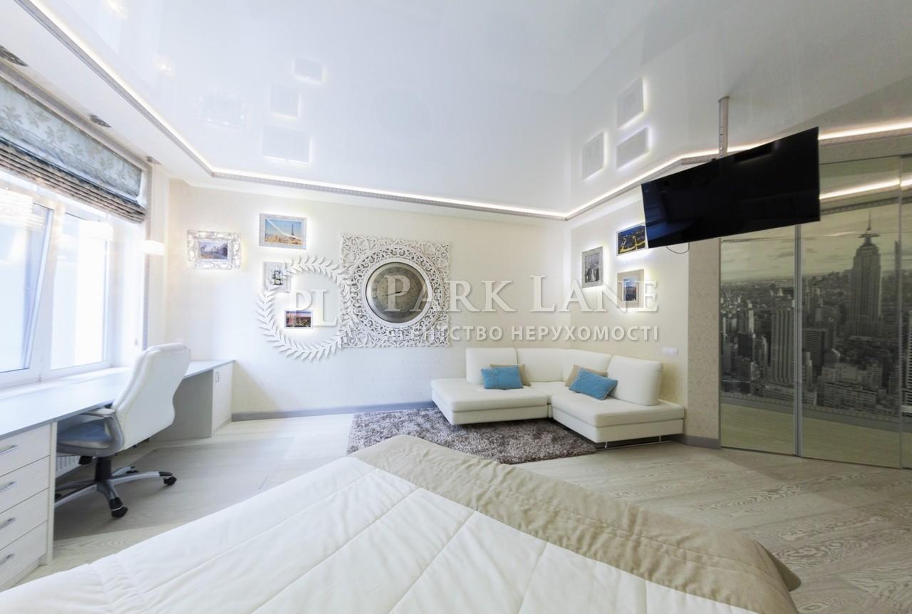 Квартира ул. Драгомирова Михаила, 16, Киев, J-29637 - Фото 18