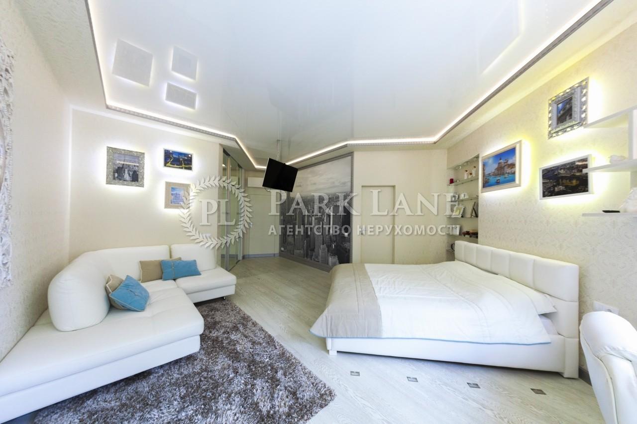 Квартира ул. Драгомирова Михаила, 16, Киев, J-29637 - Фото 19