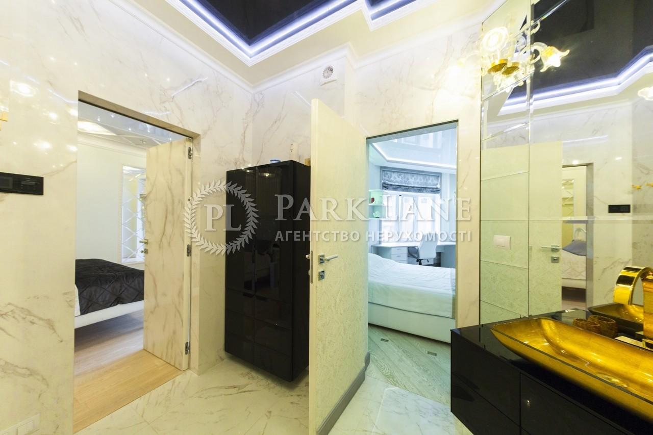 Квартира ул. Драгомирова Михаила, 16, Киев, J-29637 - Фото 25