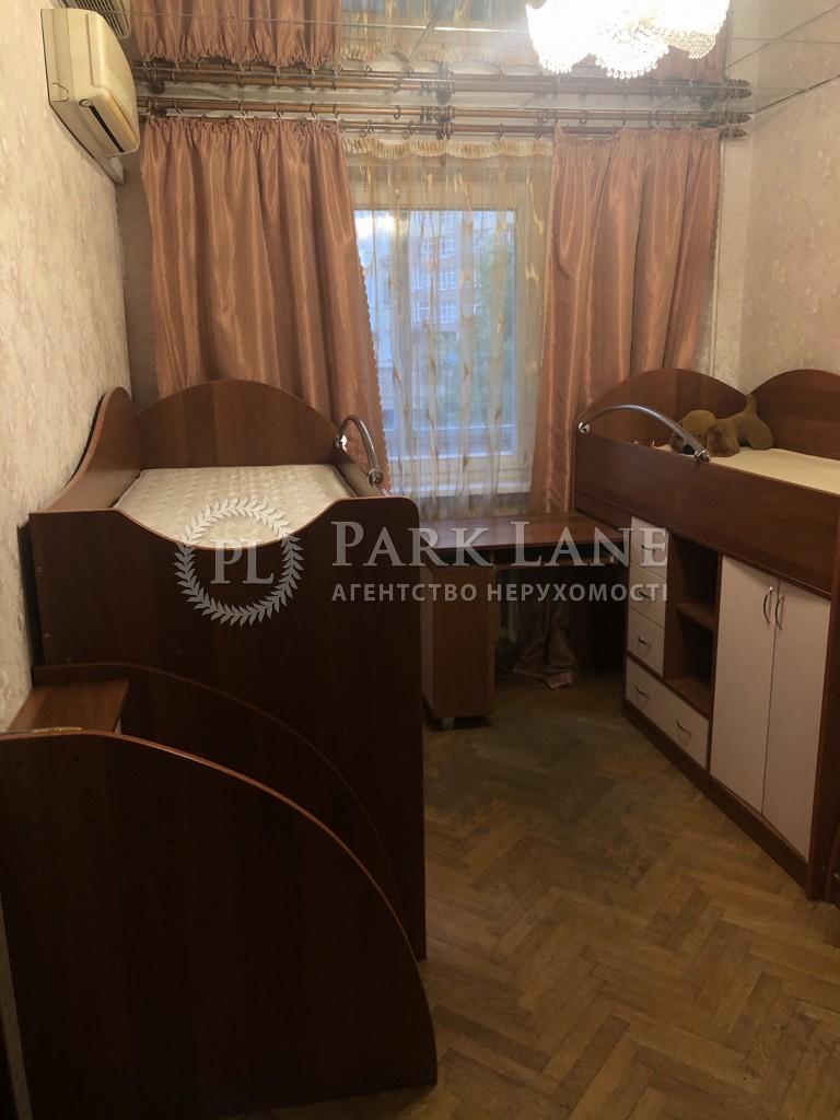 Квартира ул. Кудряшова, 7, Киев, R-34979 - Фото 5
