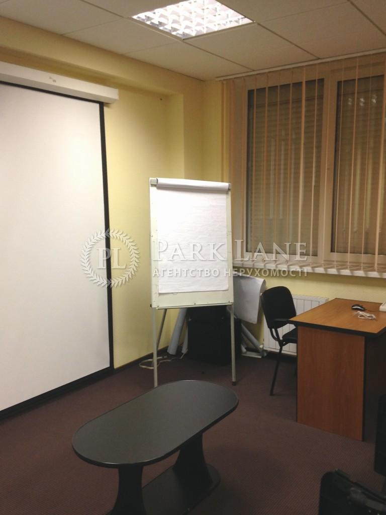Офисно-складское помещение, ул. Пуховская, Киев, Z-254597 - Фото 3