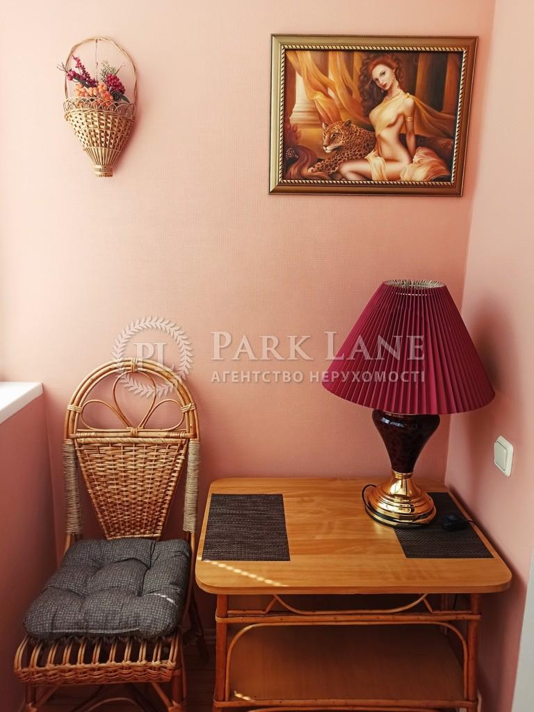 Квартира ул. Антоновича (Горького), 104, Киев, R-34944 - Фото 6