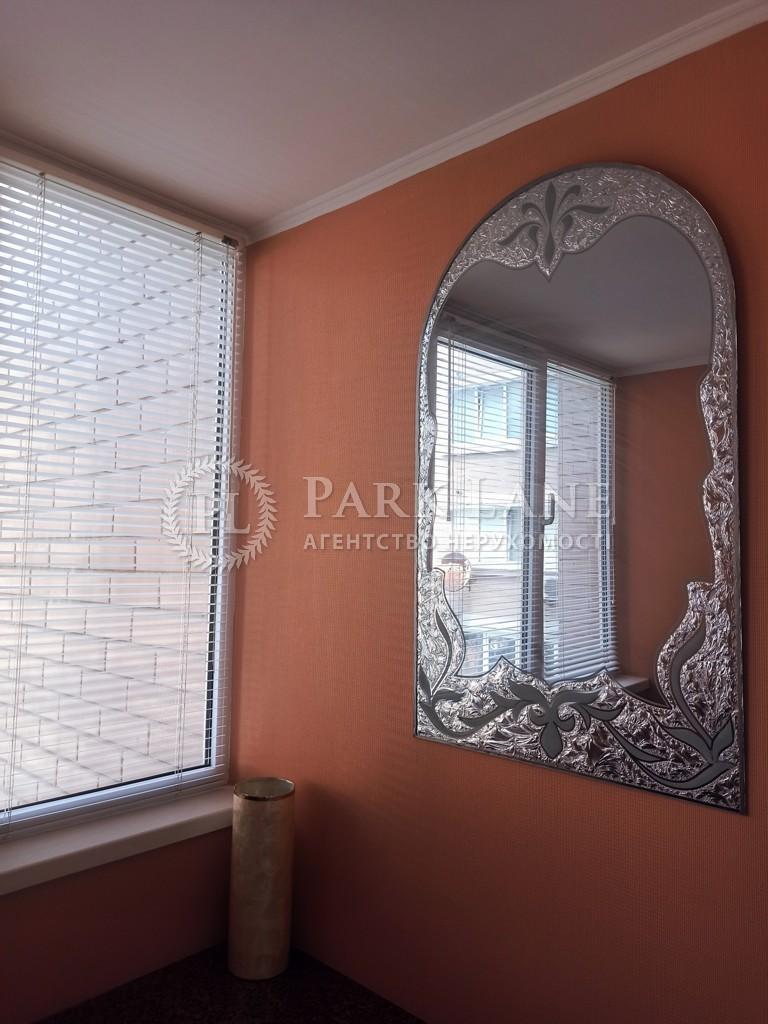 Квартира ул. Антоновича (Горького), 104, Киев, R-34944 - Фото 8