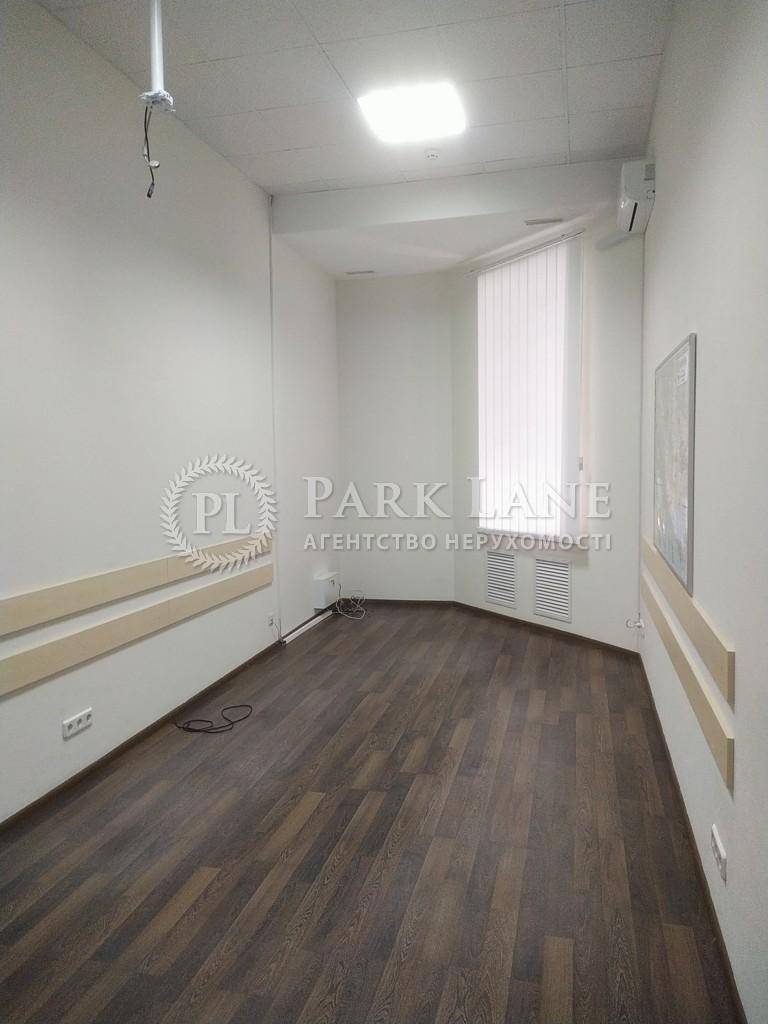 Нежитлове приміщення, B-101084, Хрещатик, Київ - Фото 20