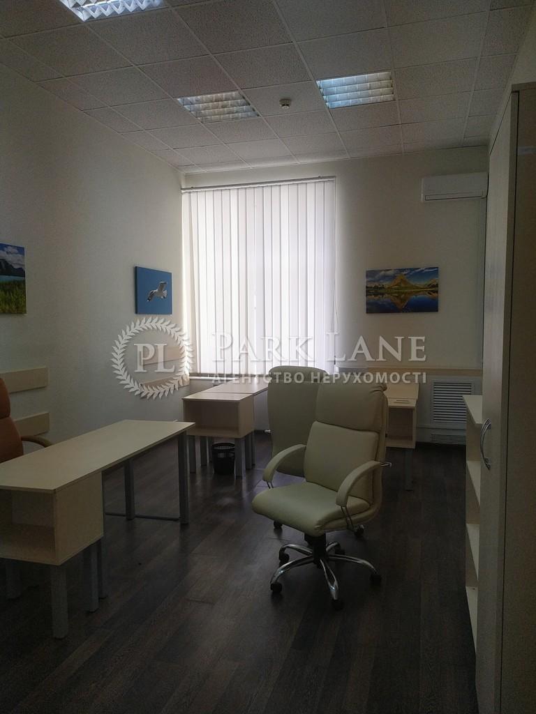 Нежитлове приміщення, B-101084, Хрещатик, Київ - Фото 11
