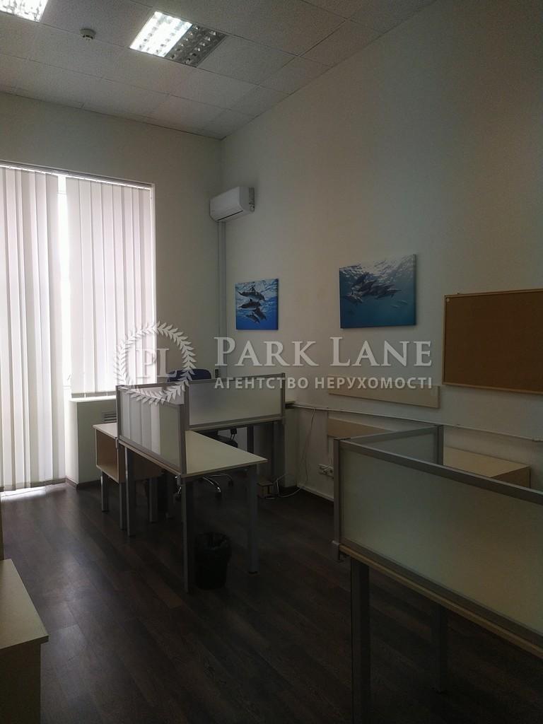 Нежитлове приміщення, B-101084, Хрещатик, Київ - Фото 10