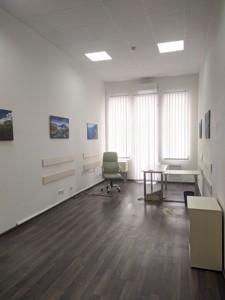 Нежитлове приміщення, B-101084, Хрещатик, Київ - Фото 9