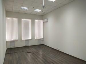 Нежитлове приміщення, B-101084, Хрещатик, Київ - Фото 7
